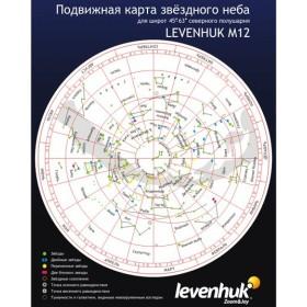 Карта звездного неба Levenhuk M12 подвижная, малая представитель Levenhuk в России