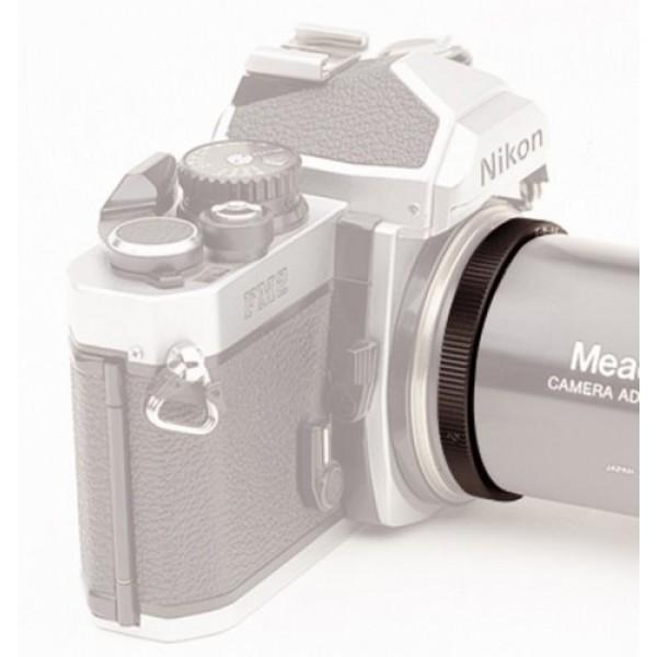 Т-кольцо Bresser для камер Nikon M42 представитель Levenhuk в России