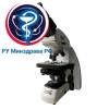Микроскоп Levenhuk MED 45B, бинокулярный официальный дилер Levenhuk