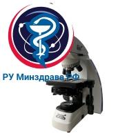 Микроскоп цифровой Levenhuk MED D45T LCD, тринокулярный