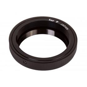 T2-кольцо Konus для камер с резьбовым соединением М42х1 представитель Levenhuk в России