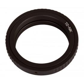 T2-кольцо Konus для Nikon представитель Levenhuk в России