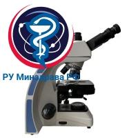 Микроскоп Levenhuk MED 45T, тринокулярный