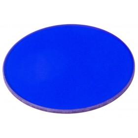 Синий фильтр Levenhuk M500 представитель Levenhuk в России