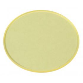 Желтый фильтр Levenhuk M500 официальный дилер Levenhuk
