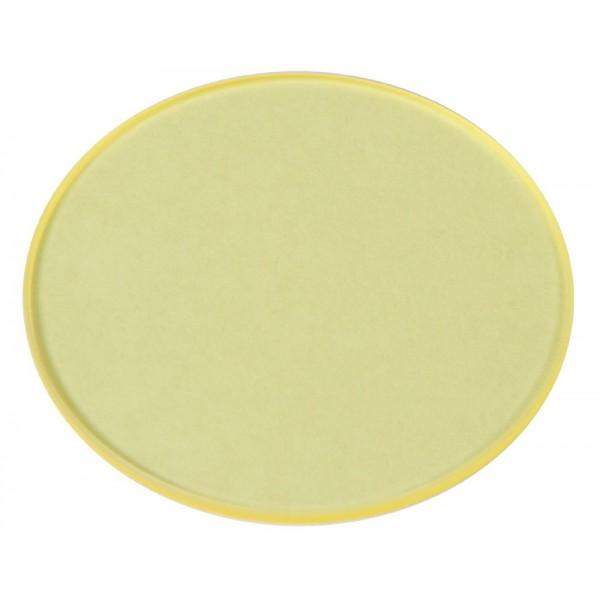 Желтый фильтр Levenhuk M500 представитель Levenhuk в России